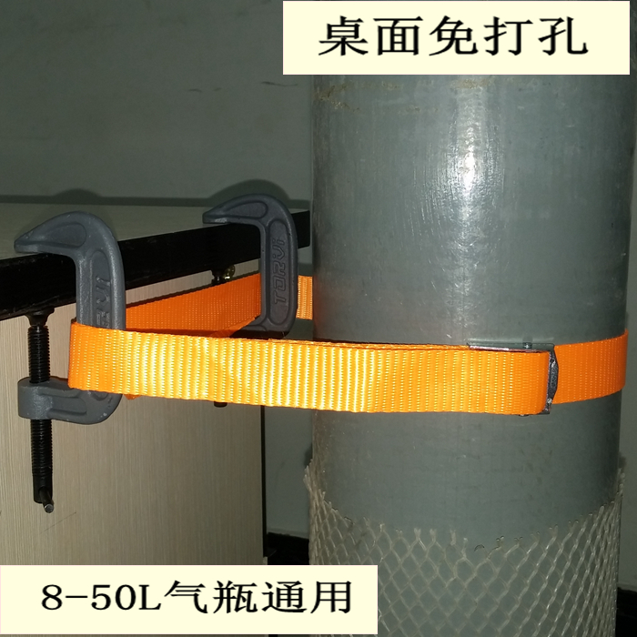 Gas Cylinder Bench Clamp