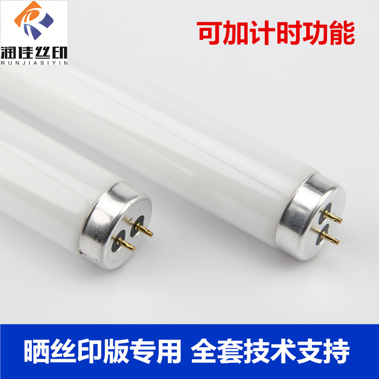 Usd 7 81 Heavy Nitrogen Cold Light Source Uv Lamp Uv Plate Lamp