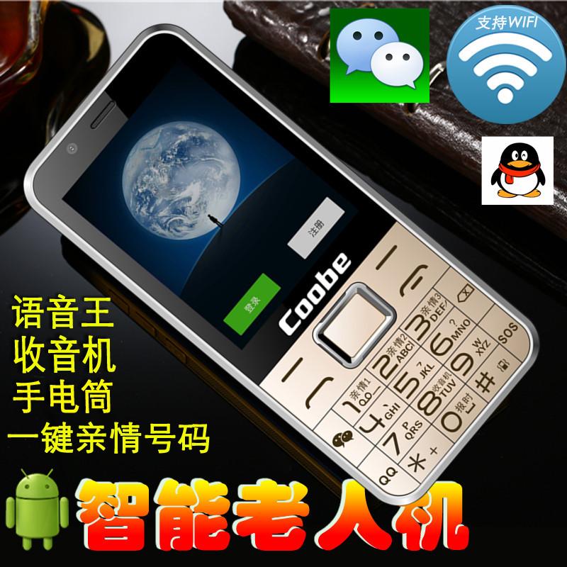 适用华为H30-C00触摸屏 COO触屏 荣耀3C电信版 G630触摸屏手写
