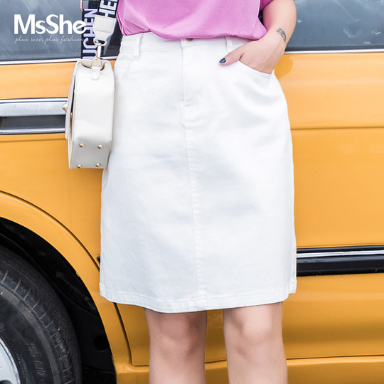 MsShe XL women new Autumn 2019 MM microprojectiles large brim cowboy A word skirts M1905135