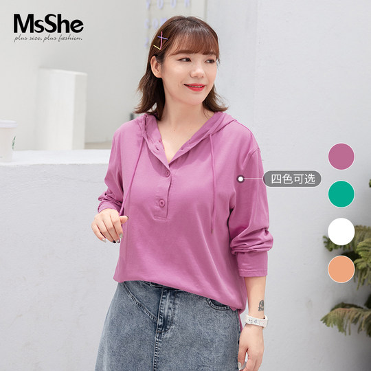 MsShe large size women's 2019 new Autumn loose cotton hooded young and easy to take the lazy sweater 1908333