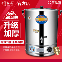 Red Le commercial electrothermal boiling bucket stainless steel large capacity insulation barrel heat