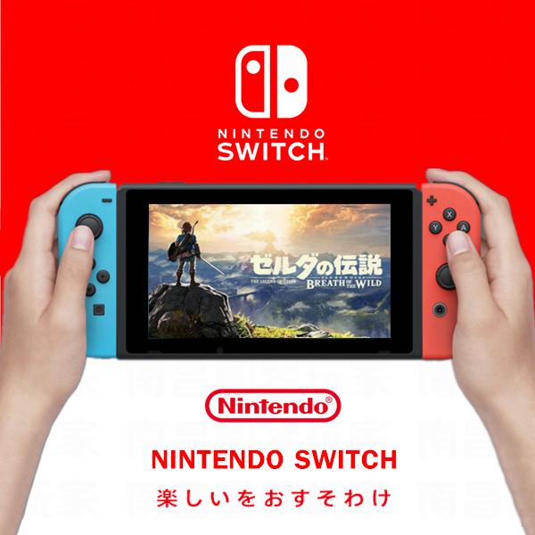 【Наньчанский сон-плеер】NS-хост Nintendo NINTENDO SWITCH товар в наличии SF бесплатная доставка по китаю