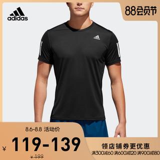 Adidas официальный сайт  adidas OWN THE RUN TEE мужской бег короткий рукав, цена 1762 руб