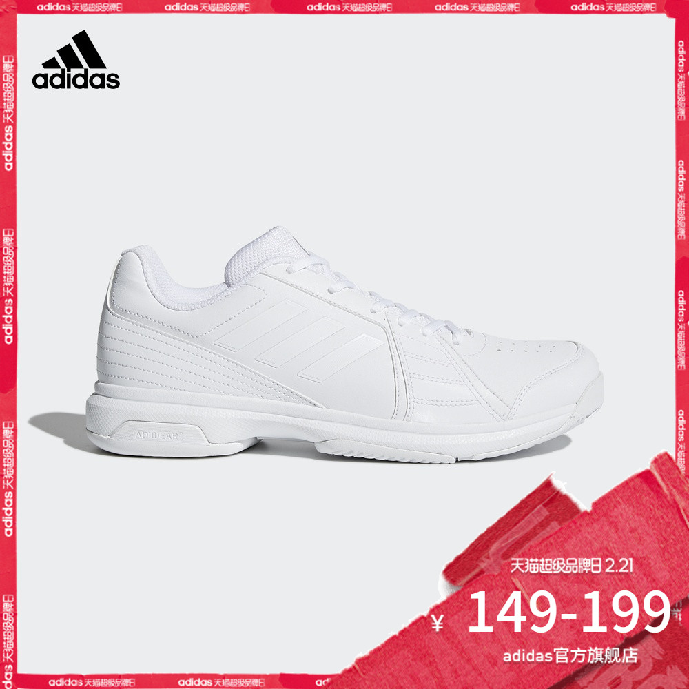 阿迪达斯官方 adidas Approach 男子网球鞋 BY1603