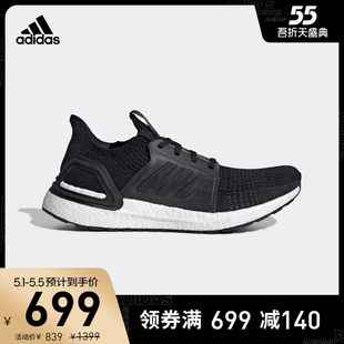 Adidas-ийн албан ёсны вэбсайт adidas UltraBOOST 19 м эрэгтэй бага намхан гүйлтийн шаахай G54009