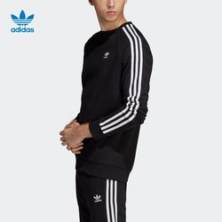 Adidas official website adidas clover 3-STRIPES CREW spring and autumn men's sports sweater