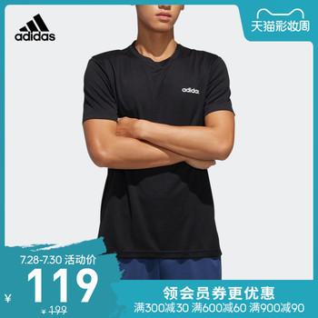 Adidas официальный сайт  adidas лето мужской обучение движение круглый вырез с коротким рукавом T футболки FL0286 FL0288, цена 1764 руб