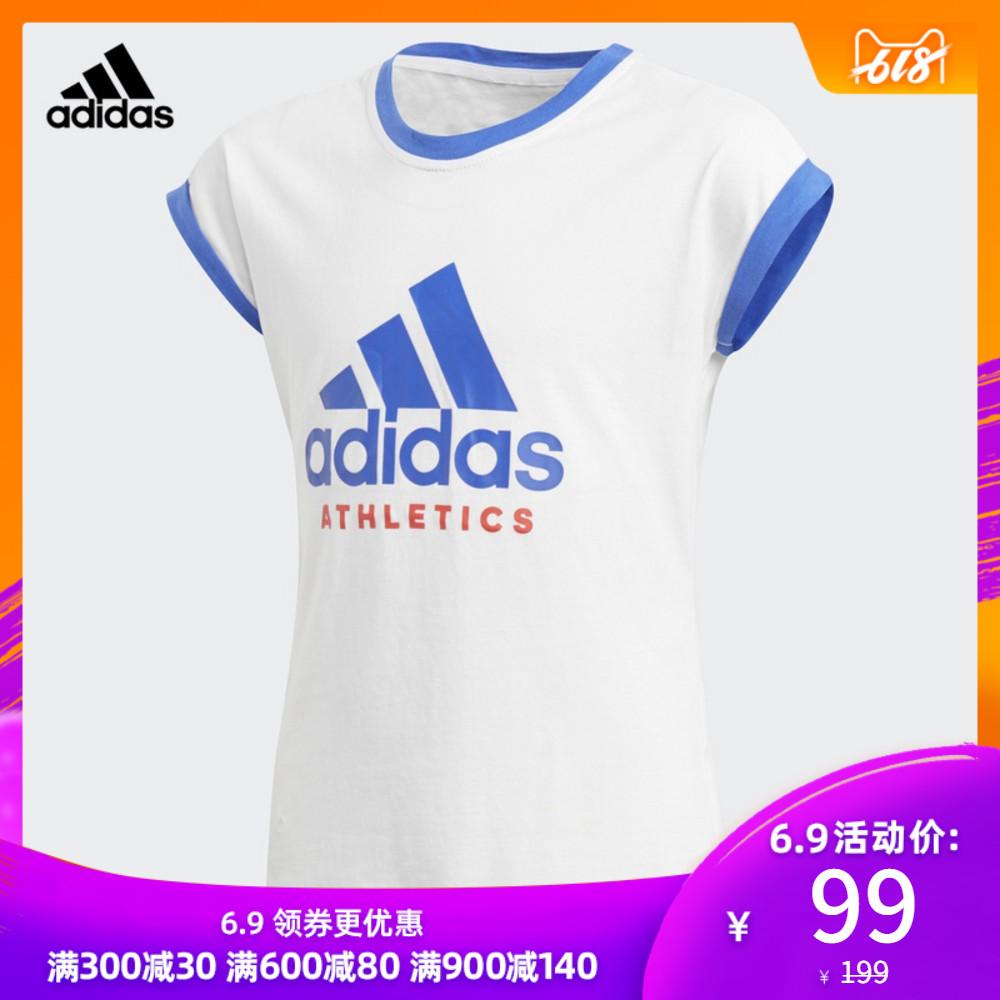 阿迪达斯官方 adidas YG SPORT ID TEE 大童训练短袖上衣 CF6665