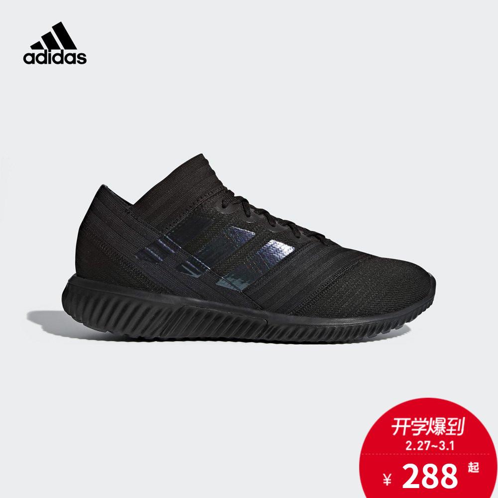 Adidas человек NEMEZIZ TANGO 17.1 TR человек обувной BB3660 BB3659