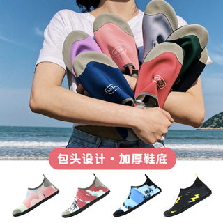 Beach socks shoes men and women diving thickened soles children wading upstream non-slip anti-cutting drifting shoes snorkeling swimming shoes