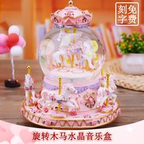 Merry Trojan crystal ball Music Box octopus send girls cute birthday