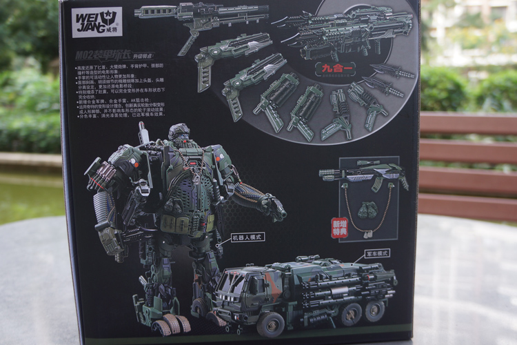 Transformers toy alloy modified version Weijiang camouflage inspector M02 spot
