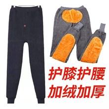 Утепленные брюки фото