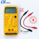 Taiwan Luchang DM-9023 Professional Capacitance Meter Digital Display Brand New Original Genuine
