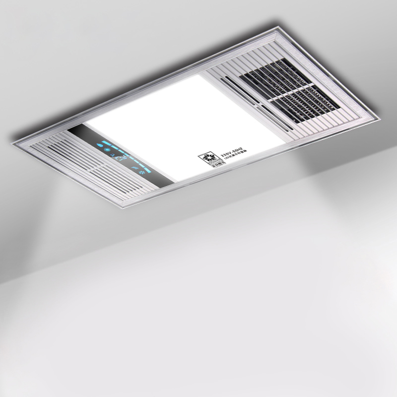 Yuba Integrated Ceiling Wind Heating