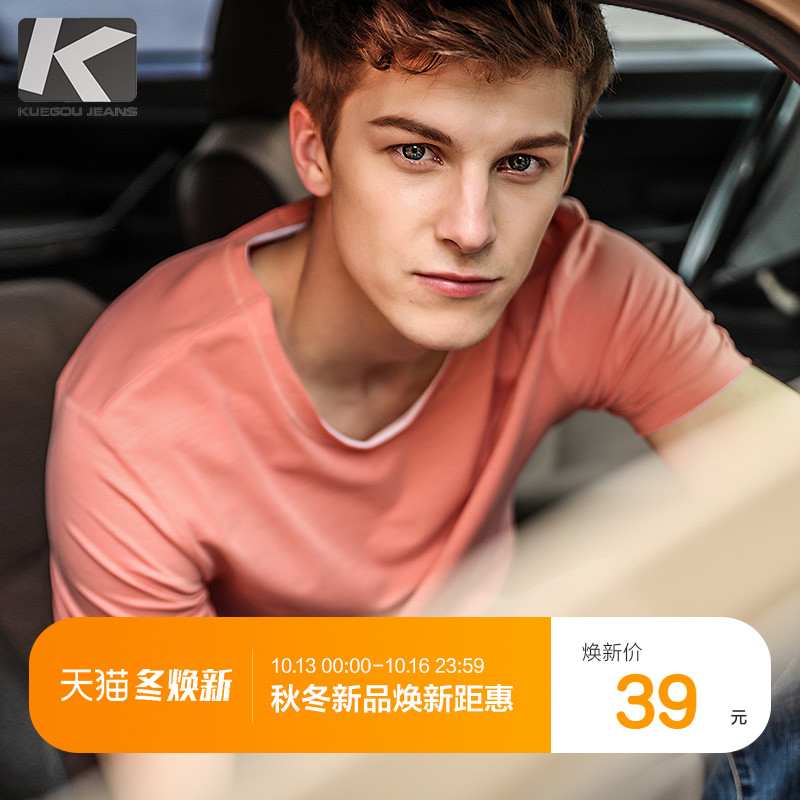Special]summer Hong Kong wind short-sleeved men's T-shirt casual men's curling comfortable solid color shirt couple shirt 1204