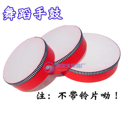Olff hurt instrument 8 inch drums six-inch hand shoots early education elementary music teaching aid children Xinjiang hand drum