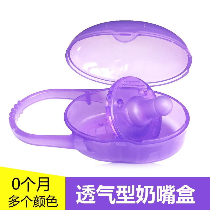 Ребенок ниппель коробка из портативный успокаивать ниппель коробка новорожденный ребенок ниппель в коробку здравоохранения магазин депозит коробка