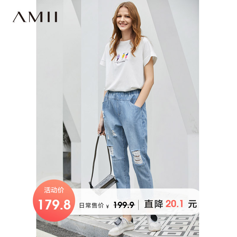 Amii minimalist fashion high waist hole jeans female 2019 summer New loose straight elastic waist nine pants