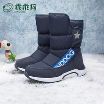 Good boy boy snow cotton boots large children non-slip warm children boots