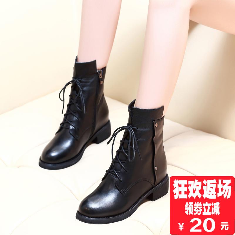 女棉靴靴子马丁靴女系带女靴圆头秋冬粗跟短靴单靴内增高短筒真皮