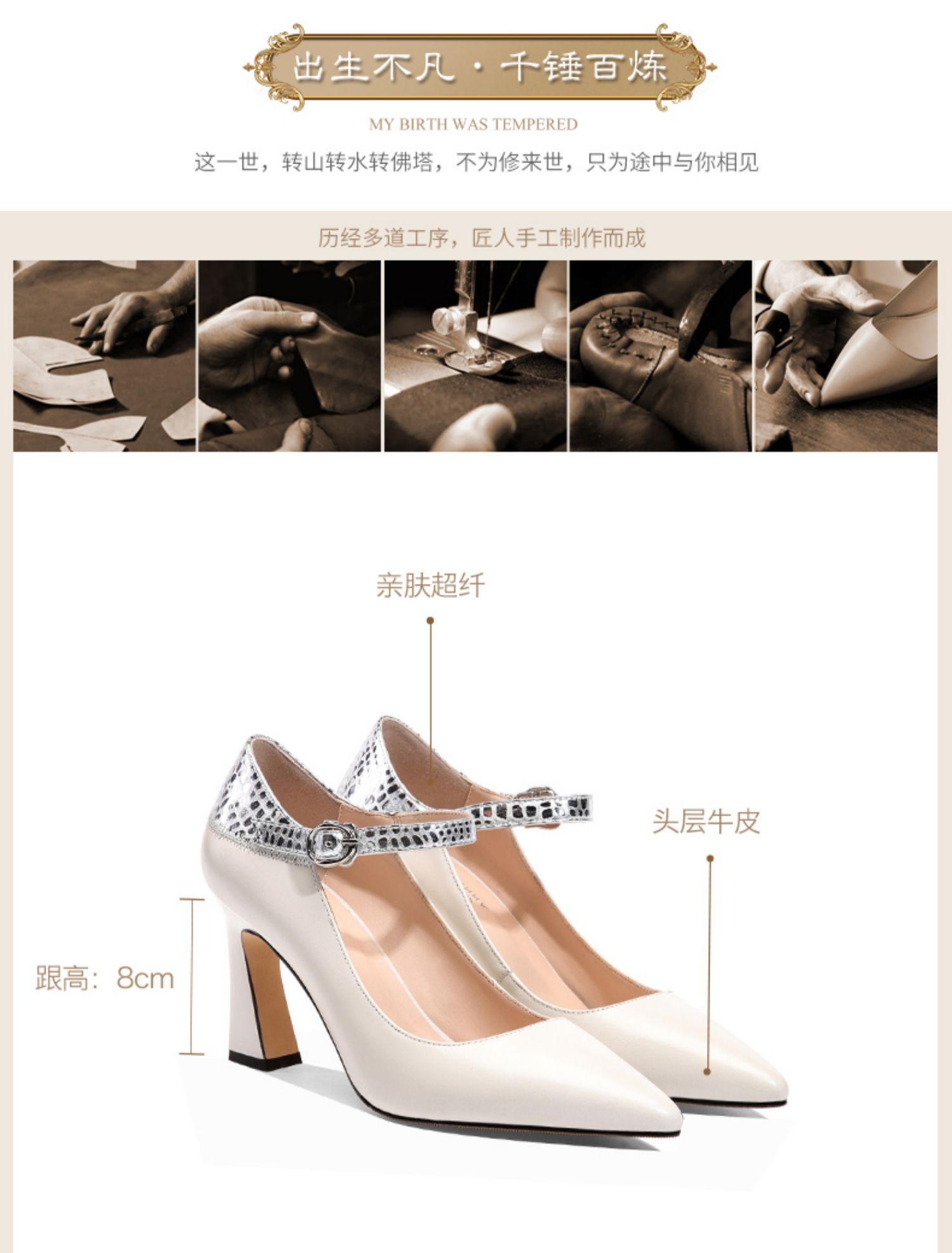 一字扣浅口单鞋女2019秋季新款白色尖头高跟鞋女粗跟百搭真皮女鞋商品详情图