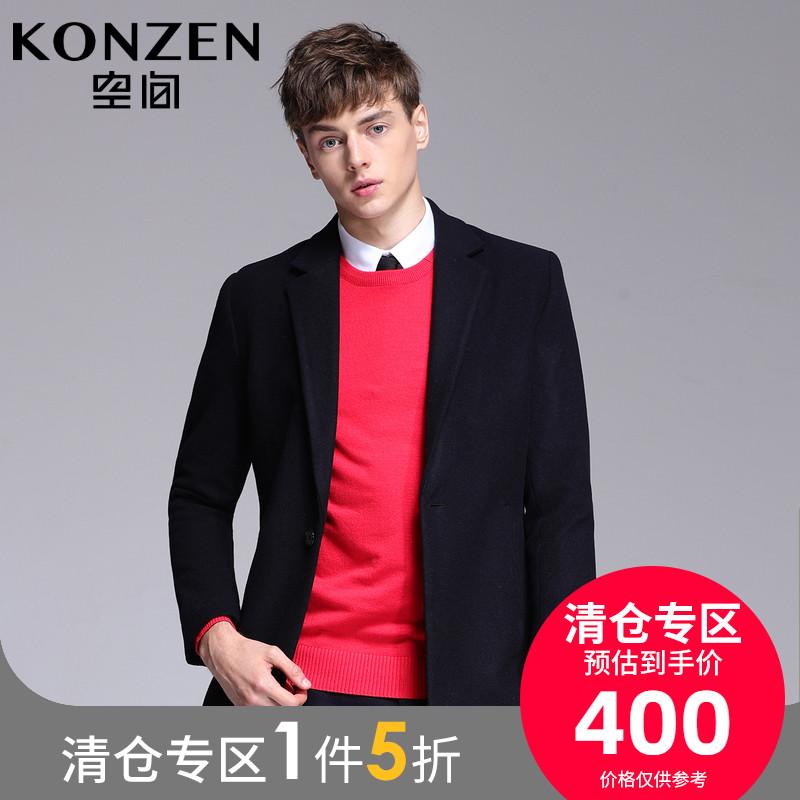 KONZEN không gian áo len dài nam mùa đông thanh niên nam mới áo khoác đen - Áo len