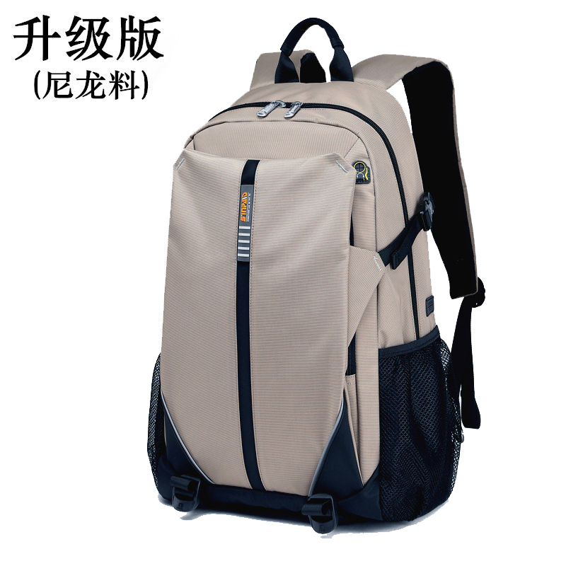 41 54 Asus Dell G3 Hp Shadow Elf 4th Generation Pro Laptop Bag 14 Inch 15 6 Inch 17 Inch 17 3 Inch Millet Savior Y7000p Gamebook Computer Bag Male And Female Shoulder Backpack From
