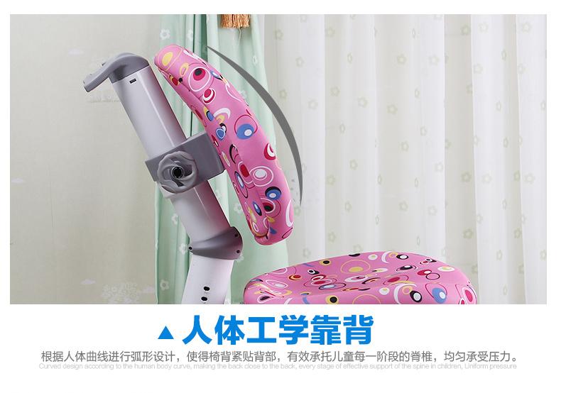 Y-1200 -B-107学习书桌椅_34.jpg