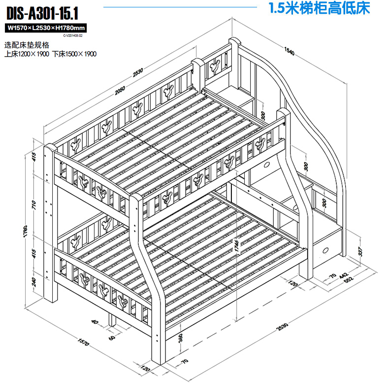 梯柜高低床_27.1.jpg