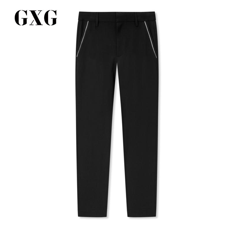 GXG男装2018春季商务同款黑色时尚潮流长裤v男装商场男#181202396