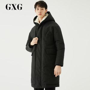 GXG男装 2018冬季商场同款黑色新款保暖连帽中长款男士羽绒服潮