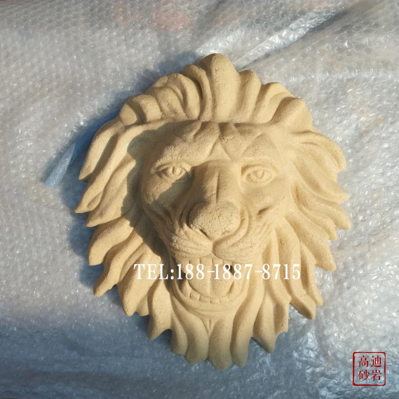 USD 35.00] Gaudi Sandstone sculpture relief Sandstone pendant Lion ...