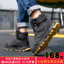 Autumn and winter outdoor casual mens shoes walking mountaineering shoes men waterproof anti-skid shock absorber