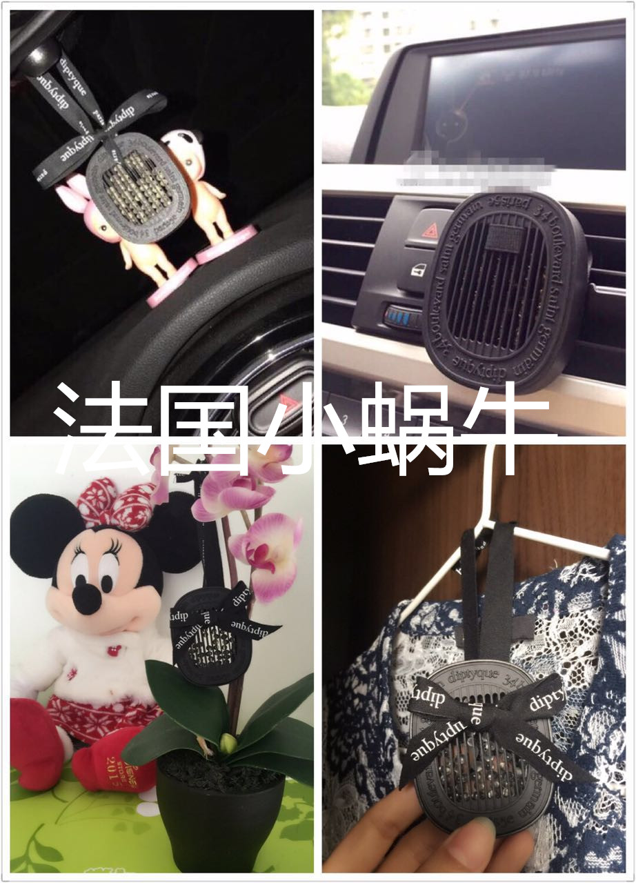 Buy 2 Minus 10 To Send Ribbon French Counter Genuine Diptyque Car