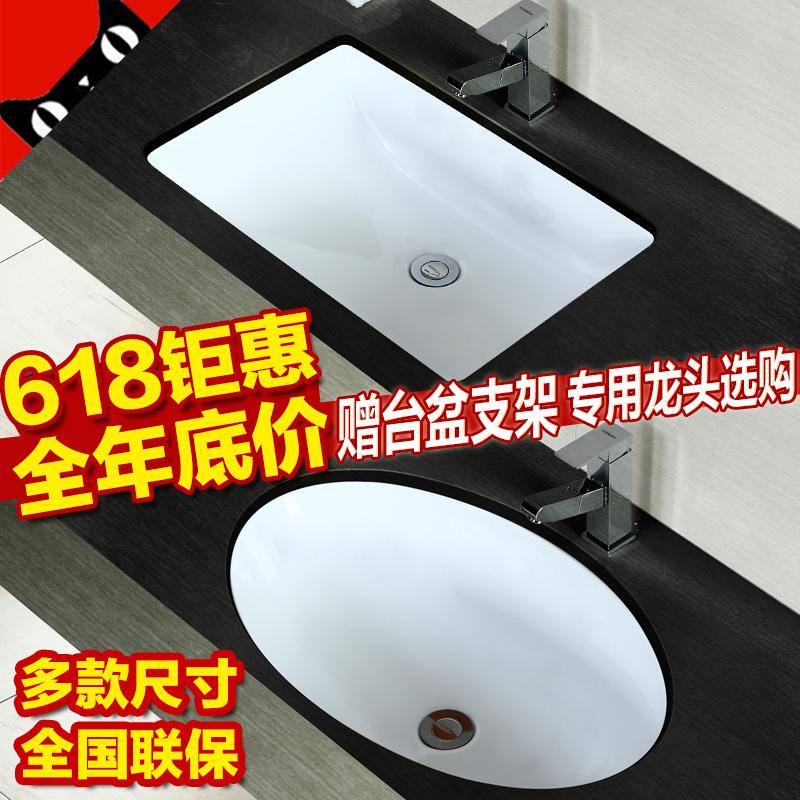 Мебель для ванной комнаты Hanzun низ Ванная комната с ванной комнатой