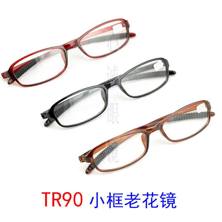 2587d560b63 TR90 ultra-light small box reading glasses wholesale elderly full frame reading  glasses Fashion old glasses men