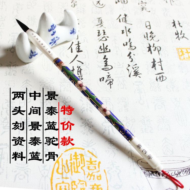 Памятная кисть для письма, сделанная из волос своего ребенка Любовь Тони детские сувениры в Пекине от двери до двери Парикмахерская сцена в производстве шин кисть и пуповины главы р-047