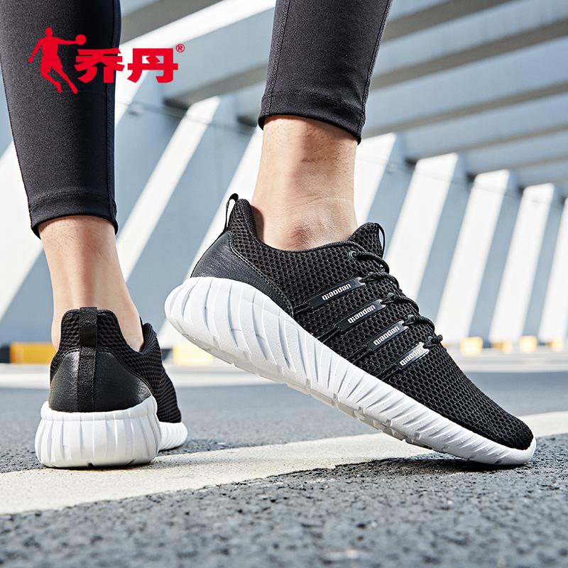 Giày thể thao Jordan giày nam 2020 mùa xuân giày mới chạy nhẹ giày nam chạy lưới thoáng khí giày thể thao - Giày chạy bộ
