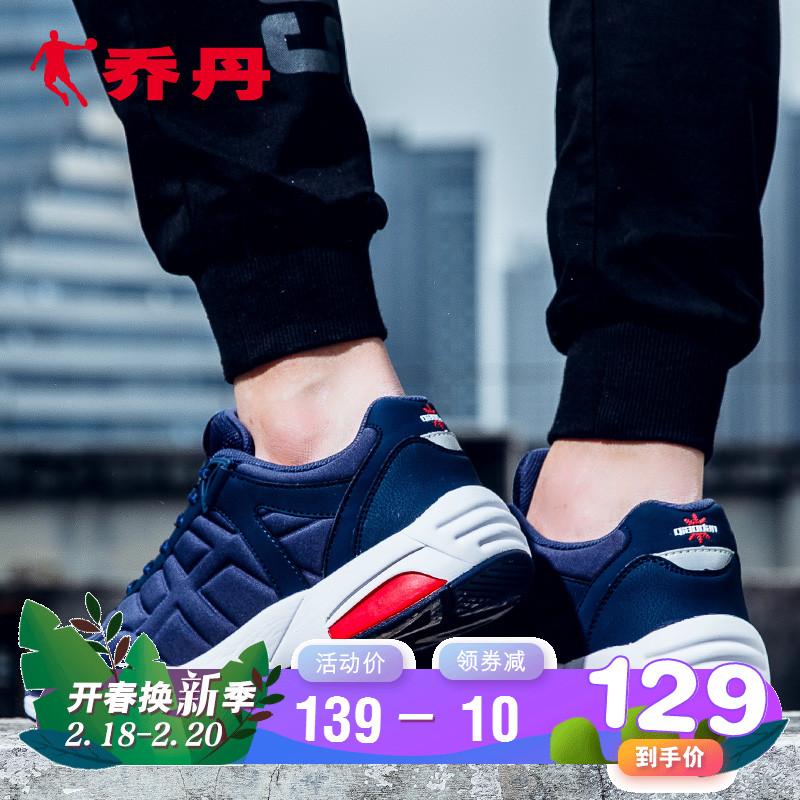 乔丹男鞋跑步鞋秋季休闲鞋男轻便减震运动鞋情侣经典复古鞋跑鞋