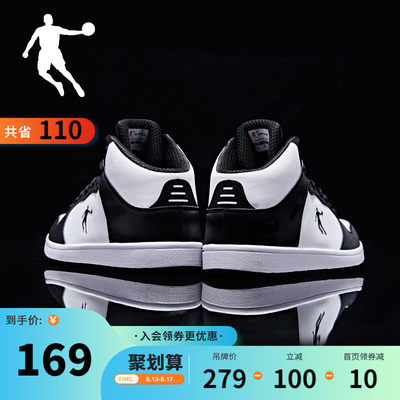 Jordan sneakers men's shoes 2021 spring and summer new casual shoes trend high to help breathable plate shoes white shoes