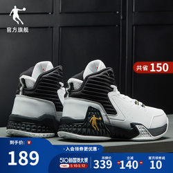 Jordan basketball shoes men's shoes high top sports shoes 2021 spring and summer new men's leather non slip shoes wear resistant boots