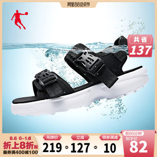 Jordan sandals men's shoes 2020 summer new trend shoes men's casual sports shoes soft bottom sandals beach shoes