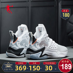 Jordan men's shoes basketball shoes men's boots 2020 summer new high-top shock absorption sneakers mesh breathable sneakers