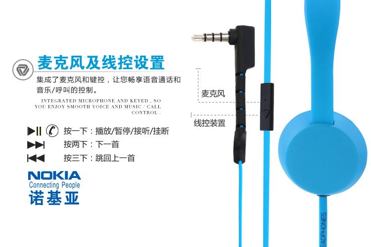 头戴式诺基亚wh520有线耳机耳麦手机随身听安卓苹果吃鸡39元包邮