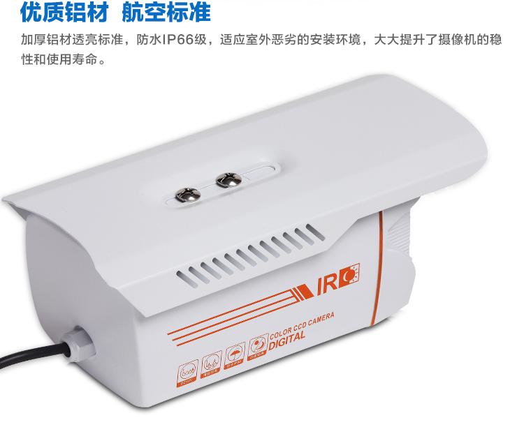 Инфракрасная камера KY  1200