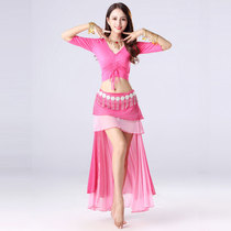 Belly Dance Practice Clothing 2018 autumn Winter dress Fairy New set