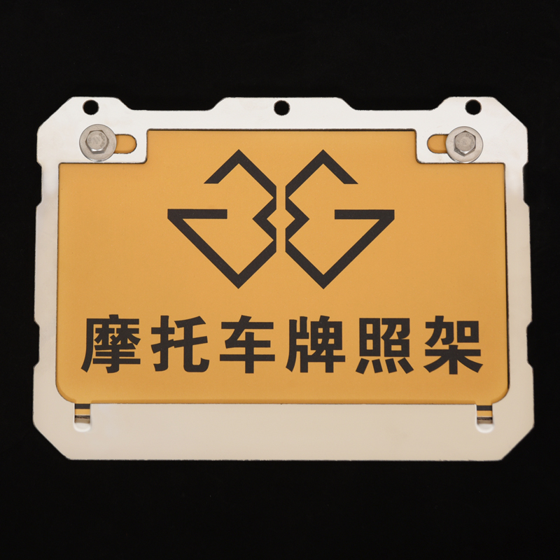 USD 9.88] Motorcycle license plate license plate bracket thickened ...