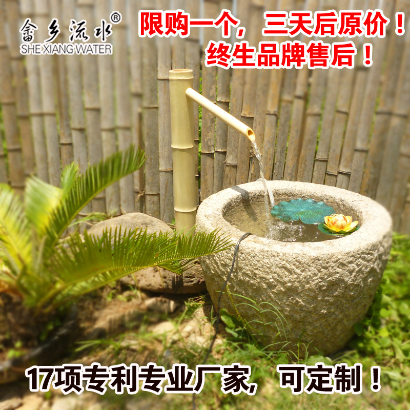 Incroyable Japanese Style Bamboo Water Machine Garden Fish Pond Water Fountain  Landscape Stone Groove Bamboo Bamboo Decorative Water Ornaments